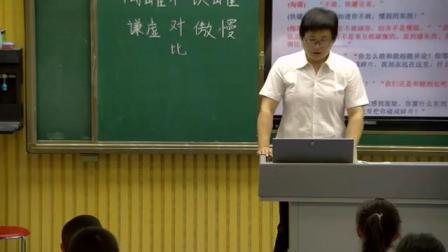 《陶罐和铁罐》(一等奖)-小学语文优质课(2021)