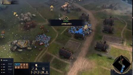 【转载夢逝影】《帝国时代4》诺曼底王朝战役6.1119 布雷穆勒战役