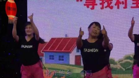 舞蹈《你在他乡还好吗》表演者:吴淑琴、尹红艳等 视频摄制熊中志