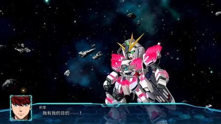 【游侠网】《超级机器人大战30》第四弹PV