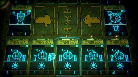 【转载Yao_Guaii】《Inscryption/邪恶冥刻》隐藏BOSS菌学家打法