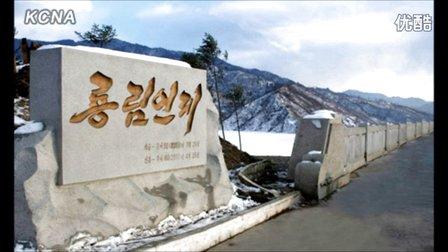 【朝鲜歌曲】统一之桥(高音质)