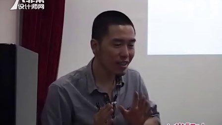 【創研設計諮詢方法論】(神燈講解會-讨论)