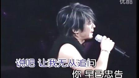 王杰-说谎的爱人(演唱会高清版)