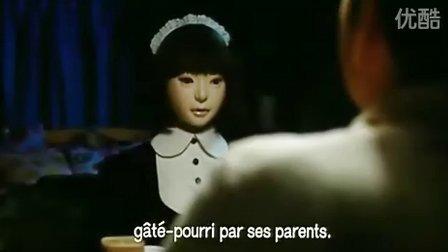 日本科幻爱情片《充气娃娃》抢先片段