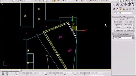 3dmax效果图(vray出图流程)