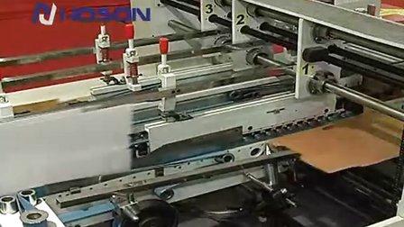 ZH-1300勾底型糊盒机