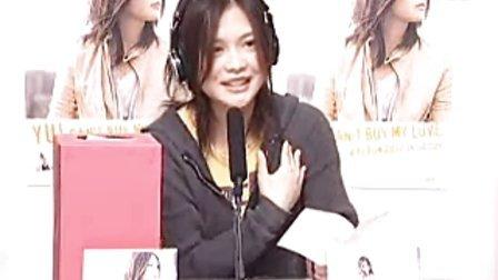 YUI RADIO 21