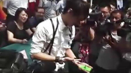 2011-09-14 中國西湖國際魔術大會 文沛然提前秀