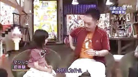 芦田愛菜 瞬間明白了蘿莉控的心情1