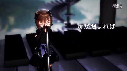 【MMD】春香さんで「サイハテ」
