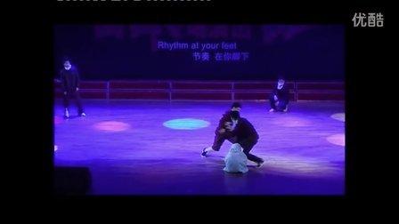 【官方】 哈尔滨视网膜街舞俱乐部 黑大专场 情景街舞《超级盗宝》