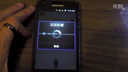 【简科技】Siri摇身一变Iris语音助理 By MrCola