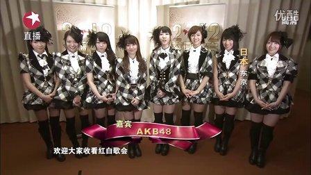 SMAP & AKB48给中国观众拜年