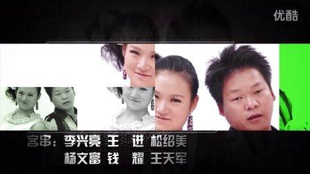 婚礼MV片头03