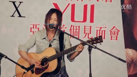 YUI 110515 香港 青衣城 Good-bye days