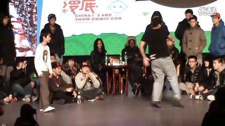 哈尔滨街舞 Dancing And ICE-SNOW 半决赛 李兴旺vs 孟令宇