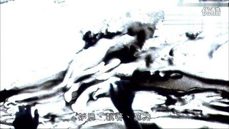 心战粤语10_片尾沙画