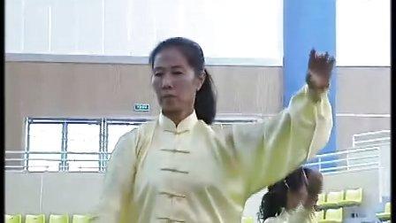 第五届武当太极拳国际联谊大会比赛实况
