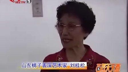 菏泽:文化遗产日 名家来献艺