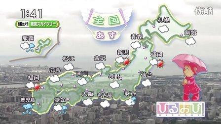 2012.06.11『ひるおび』天気予報 柏木由紀