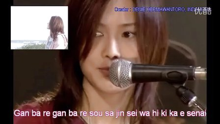YUI MAD fight romaji by Indonesia fans
