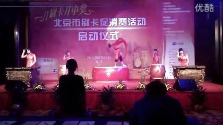 北京鼓舞表演  北京鼓舞演出