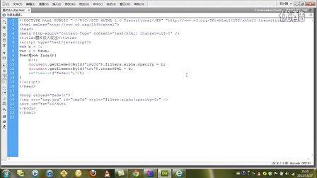 javascript图片淡入淡出