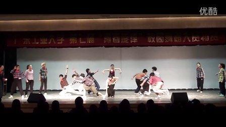 广工艺设艺术团舞蹈队之《嬉皮士乐园》