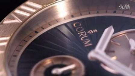CORUM 昆仑表Romvlvs系列腕表