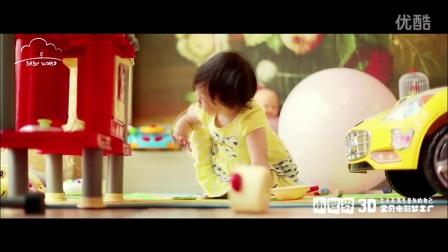 合肥亲子儿童周岁生日拍摄微电影