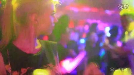 Purple Party @ SUNS