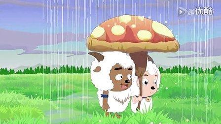 《喜羊羊与灰太狼》系列公益广告之爱