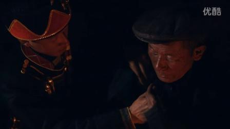 上海国际电影节金爵奖最佳纪录片《我的诗篇》-预告片