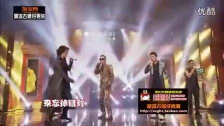2015深圳卫视春晚 - 古惑仔《友情岁月》