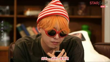 150630 NAVER BIGBANG COUNTDOWN LIVE MADE SERIES【韩语中字】
