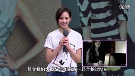 《优酷全明星》张钧甯谈论《最美的时光》中的钟汉良
