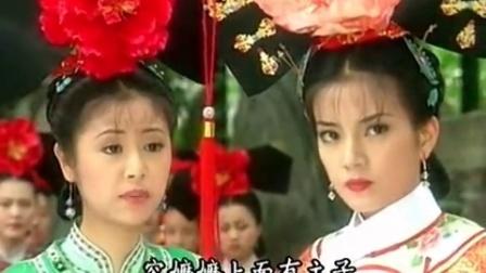 malika+huanju+还珠格格维吾尔语版+malika+huanzhu