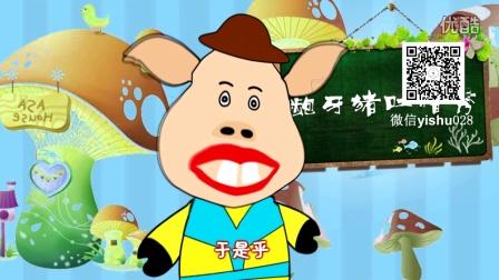 龅牙猪吐槽秀第一期:1.3侏儒男子爱上1.9米变性人
