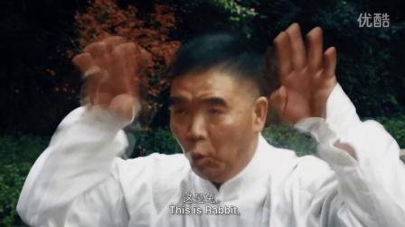 中国掌王有魔法 - The Palm King