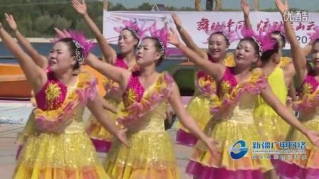 [昌吉赛区海选]呼图壁二十里店辣妈舞蹈队《西班牙斗牛舞》