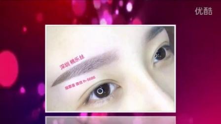 韩式半永久化妆术 桃乐丝 深圳