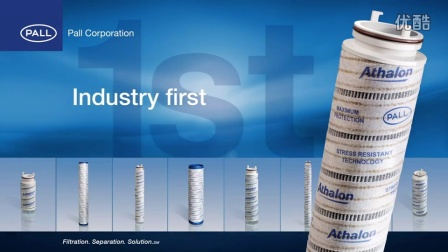 PALL Athalon™ Filters – Keeping Fluids the Cleanest, Longest, for Greatest Value