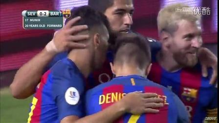 西超杯-苏神破门梅西助攻,小白伤退 巴萨2-0胜塞维利亚