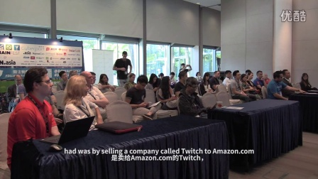 2016亚洲域名盛会专题演讲(二)