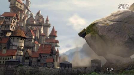 动画短片《愤怒的石头巨人》