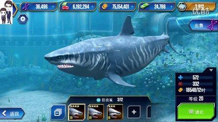 侏罗纪世界游戏第190期:巨齿鲨、海王龙和迅猛鳄龙★恐龙公园