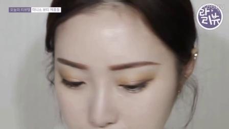 미니소 제품들로 메이크업 해보기! + 리뷰 ♡ Coco Riley 코코 라일리