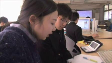 """心连心第八期 第4回 """"伏诗宣 在日本的留学记录24小时 """""""