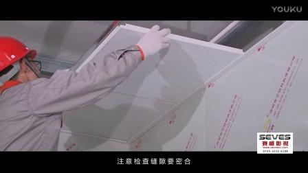 深圳产品宣传片-穹明科技安装指导视频-深圳赛维影视